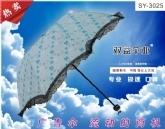 广告礼品伞|就选武汉双益雨伞3025