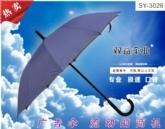 广告礼品伞|就选武汉双益雨伞3026