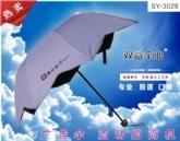 广告礼品伞|就选武汉双益雨伞3028