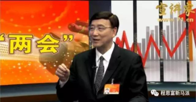 程恩富:中国在国内外的机遇比以往更多更好