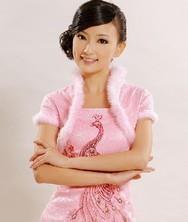 巧之韵 立毛领夹棉 改良时尚旗袍 粉孔雀