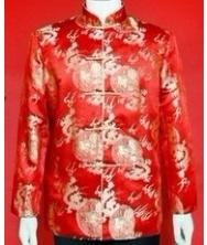 龙年唐装 巧之韵中式服装 大红金龙唐装