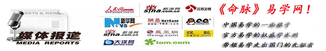 中国起名网 周易起名网 中国起名大师 周易起名大师