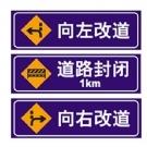 交通施工标志牌 安全标志牌 施工牌 交通标识牌 交通安全标志