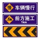 交通施工标志牌 安全标志牌 施工牌 交通标识牌 导向标牌