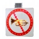 太阳能电子标牌 太阳能禁鸣牌 太阳能禁令牌 太阳能警示牌