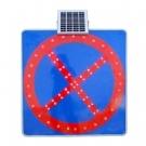太阳能电子标牌 太阳能禁停标牌 太阳能禁令牌 太阳能警示牌