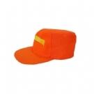 环卫帽 公路安全帽 反光帽 工作帽 路政安全帽/交通器材