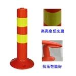 45cm反光警示柱 道路诱导标 弹力柱 防撞立柱