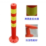 75cm反光警示柱 道路诱导标 弹力柱 防撞立柱
