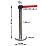 不锈钢银行柱 一米线护栏 伸缩柱 隔离柱