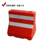 小水马 红白隔离墩 工程塑料水马 隔离栏 防撞墩
