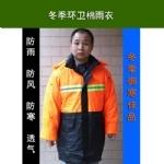 冬季精品雨衣 环卫保暖雨衣 棉雨衣 桔红反光雨衣 环卫工作服 交通安全服