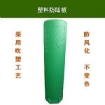 吹塑高速防眩板 塑料防眩板 护眼板 公路防眩板 隔离板 遮光板 挡光板