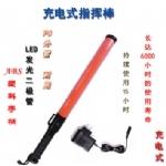 充电式LED指挥棒 交通指挥棒 荧光棒 发光棒