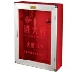 1200*700*240消防栓箱