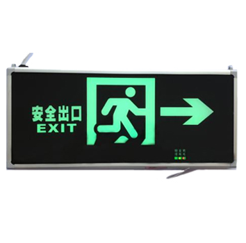 单面 新国标消防标志灯 语音故障报警灯 安全出口指示灯 疏散应急指示灯