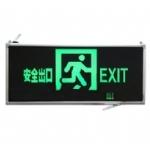 双面 新国标消防标志灯 语音故障报警灯 安全出口指示灯 疏散应急指示灯