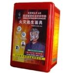40型过滤式自救呼吸器 简易呼吸器 防毒面具
