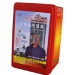 60型过滤式自救呼吸器 简易呼吸器 防毒面具