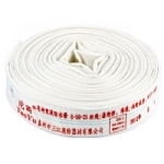 8-50-25消防水带 有衬里橡塑水带 8型50水带