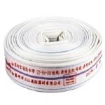 13-65-20聚氨酯消防水带 消防专用水带 13型65聚氨酯水带