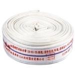 13-65-25聚氨酯消防水带 消防专用水带 13型65聚氨酯水带