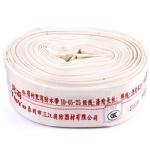 10-65-25消防水带 有衬里橡塑水带 10型65水带