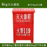 银海 装2个8kg灭火器箱子 8*2干粉灭火器箱 2014优惠低价风潮