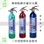 大勇士950ML家用车用绿红蓝瓶环保水基灭火器阻燃水系灭火器