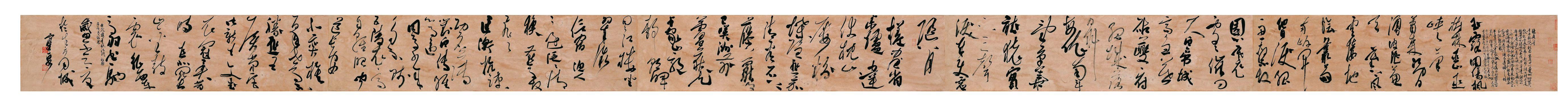 李宝泉书法