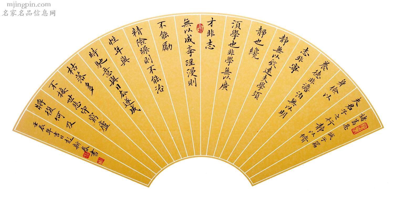 彭新春书法13