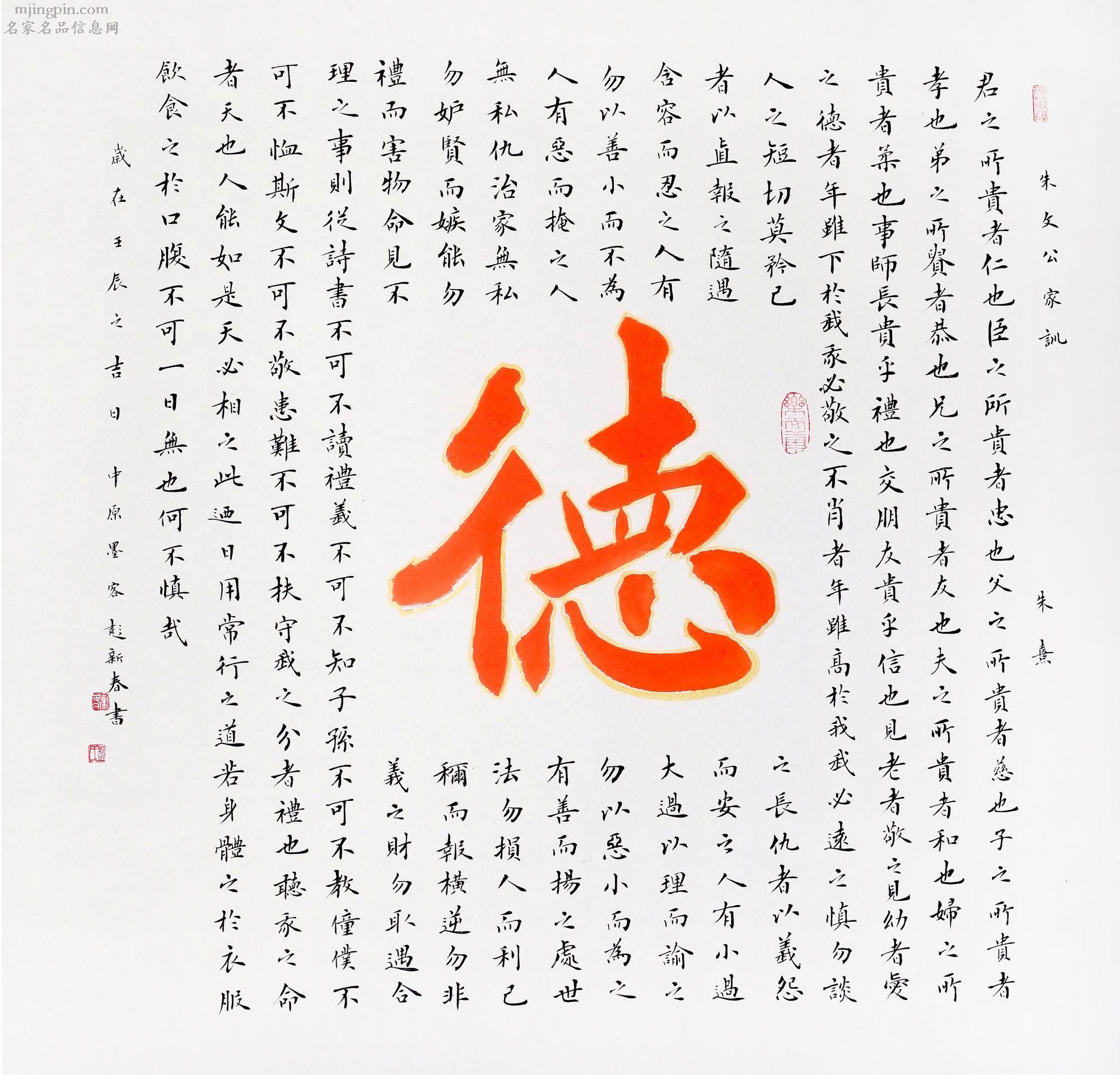 彭新春书法8