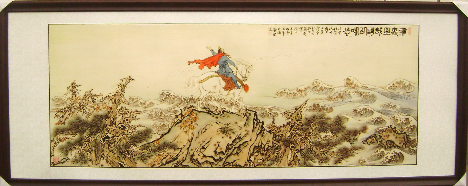 刘松峰烙画。观沧海