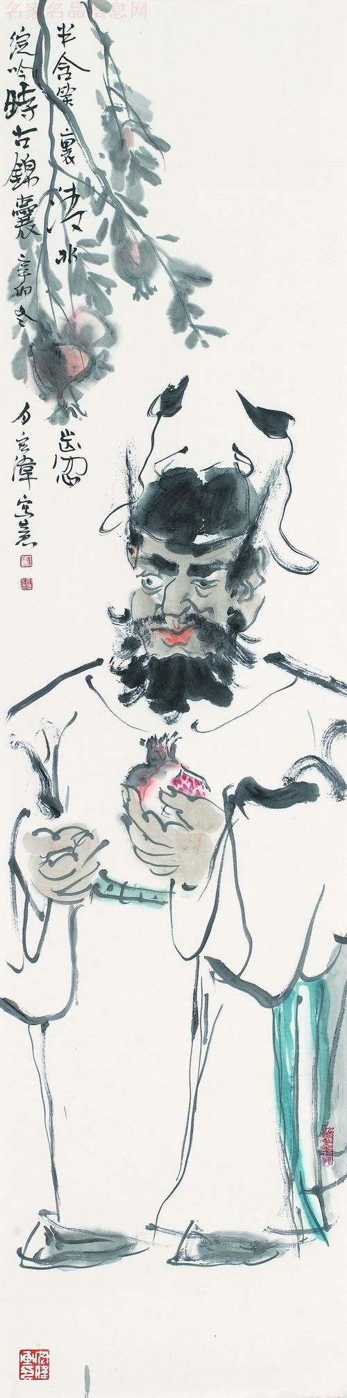 杨宏伟人物画