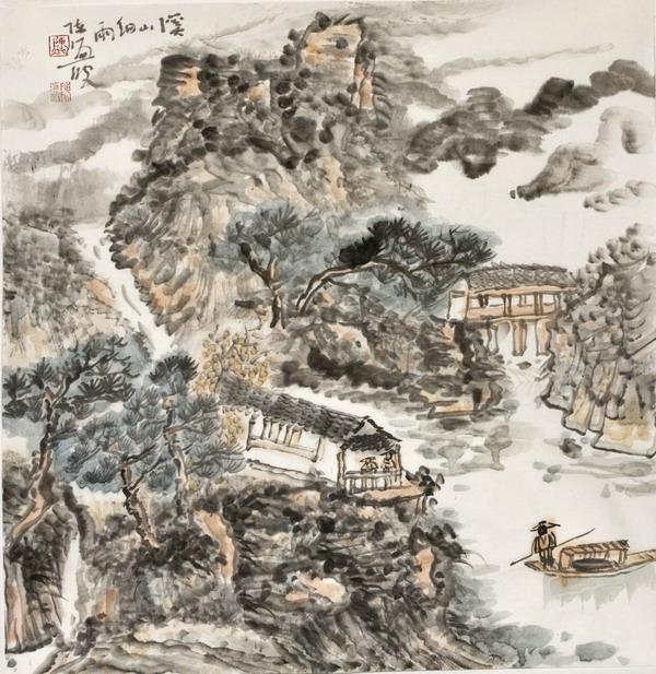 陈濂波山水画