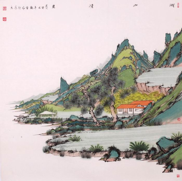 刘艳会画2