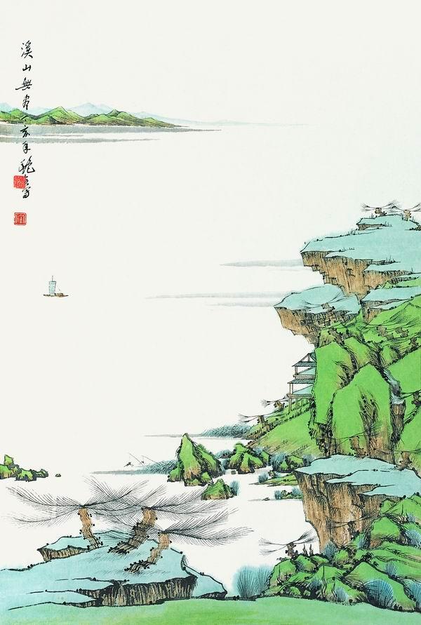刘艳会画7