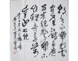 贾宝萍书法