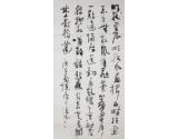 刘岭安书法