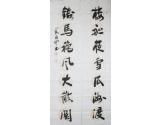 刘丙坤书法