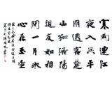 陈炫光书法