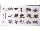 韩雄平书法册页