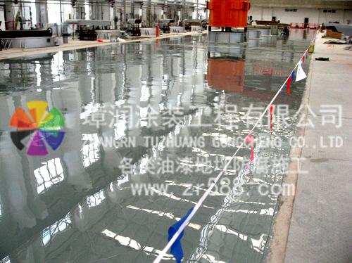 云南省锌立钛业公司环氧自流平完工效果.jpg
