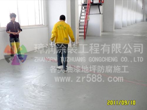 云南新立钛业公司环氧地坪.jpg