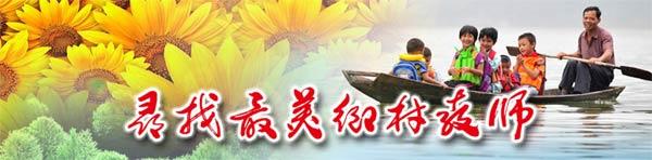 著名画家陈清泉做客《光明日报》社