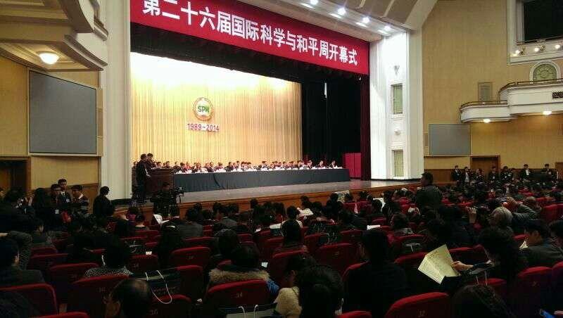 陈清泉出席联合国国际科学与和平周纪念活动