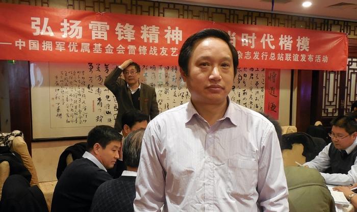 陈清泉应邀出席弘扬雷锋精神联谊会