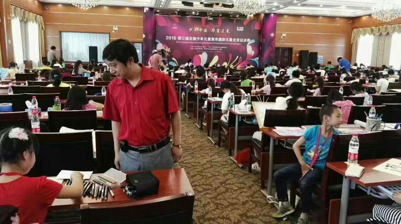 陈清泉应邀全国青少年美术总决赛评委