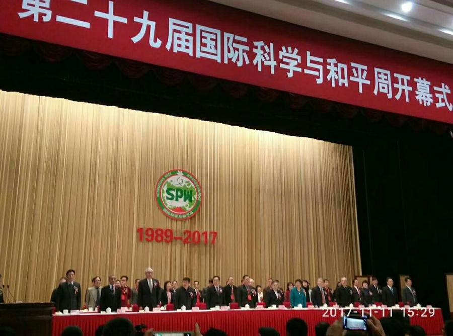 陈清泉在全国政协出席联合国和平周